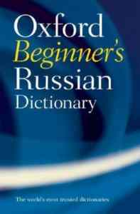 Beginner's Oxford Russian Dictionary