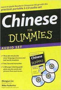 Chinese For Dummie ...
