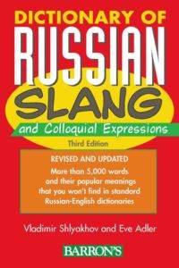 Dictionary Russian ...