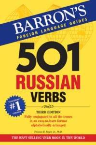 Barron's 501 Russi ...