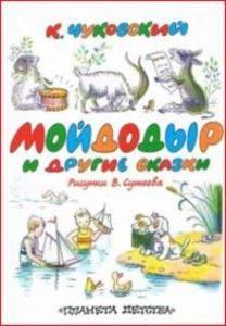 Moydodir (Rusça)