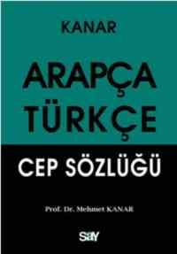 Arapça Türkçe Sözlük Cep Sözlüğü