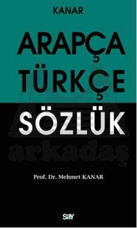 Arapça Türkçe Sözlük (Orta Boy)