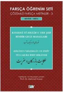 Farsça Öğrenim Seti-3