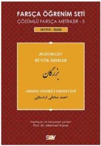 Farsça Öğrenim Seti-5