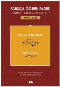 Farsça Öğrenim Seti-6