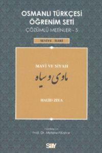 Osmanlı Türkçesi Öğrenim Seti 5 (Seviye İleri) Mavi ve Siyah