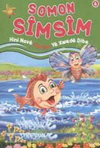 Somon Simsim - Allahın İsimlerini Öğreniyorum 6