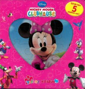 Mickey Mouse ClubH ...