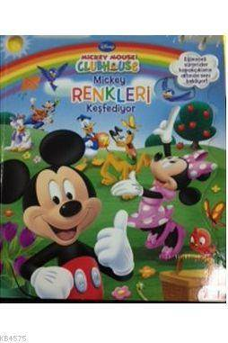 Mickey Mouse Club  ...