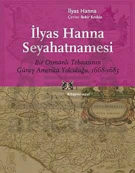 İlyas Hanna Seyahatnamesi