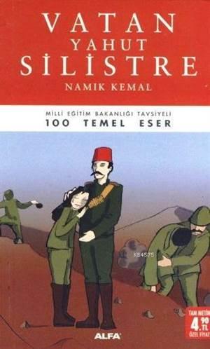 Vatan Yahut Silistre (Cep)