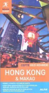 Cepte Gezi Rehberi - Hong Kong & Makao