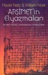 Arşimet'in El Yazmaları