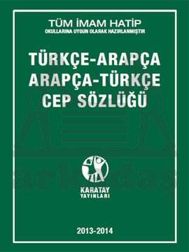 Türkçe - Arapça /  ...