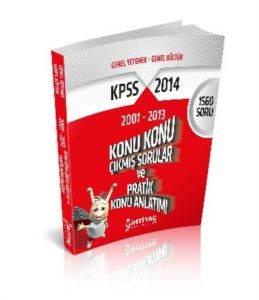 İhtiyaç KPSS Genel Yetenek Genel Kültür Konu Konu Çıkmış Sorular ve Pratik Konu Anlatımı 2014