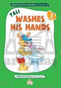 Tali Washes His Hands