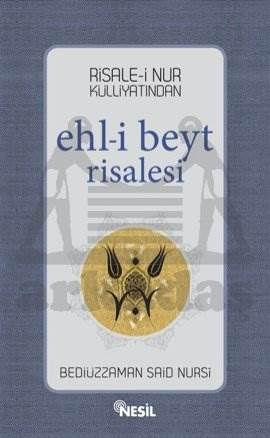 Ehl-i Beyt Risalesi