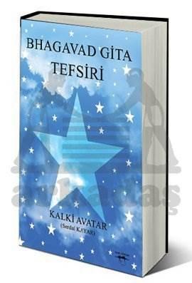 Bhagavad Gita Tefsiri