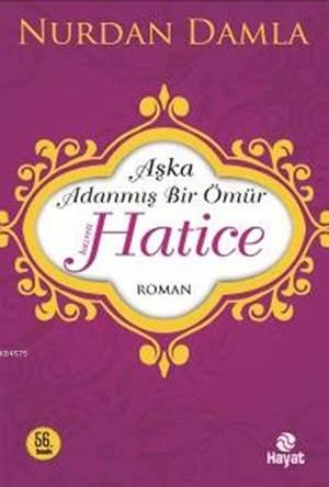 Hz.Hatice (B.boy)