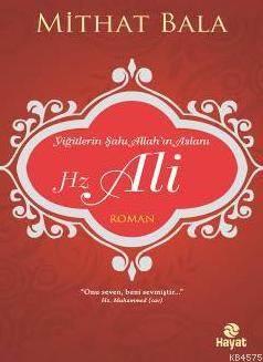 Yiğitlerin Şahı Allah'In Aslanı Hz.Ali