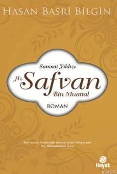 Hz. Safvan Bin Muattal