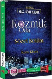 2016 KPSS Kozmik Oda Sözel Bölüm Konu Kitabı