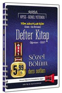 Yargı Kpss G.Y. Türkçe Ders Not.(Kamp)