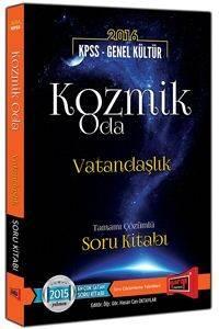 2016 Yargı KPSS Vatandaşlık Kozmik Oda Tamamı Çözümlü Soru Kitabı