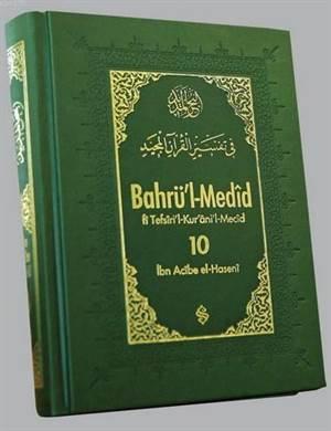 Bahrü'l-Medid 10