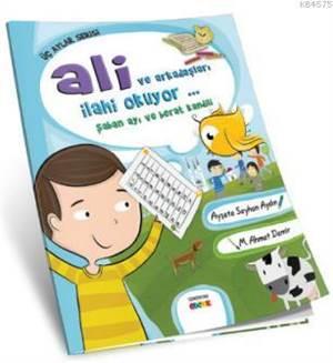 Ali Ve Arkadaşları İlahi Okuyor - Şaban Ayı Ve Berat Kandili