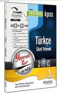 2015 KPSS Genel Yetenek Türkçe Yaprak Test