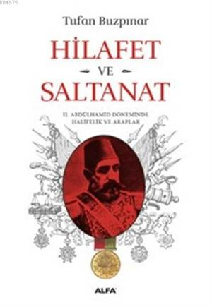 Hilafet Ve Salanat