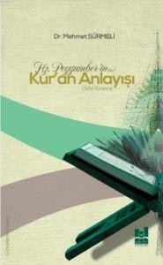 Hz Peygamber'in (Sas) Kur'an Anlayışı