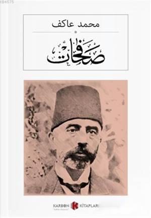 Safahat (Osmanlıca)
