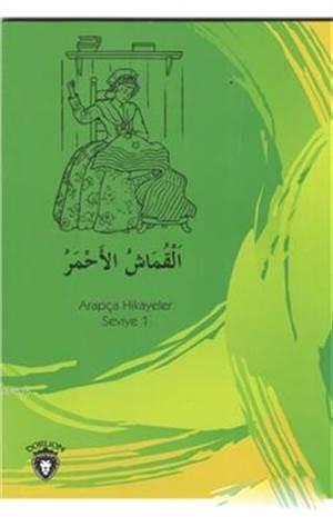 Kırmızı Kumaş - Arapça Hikayeler Seviye 1