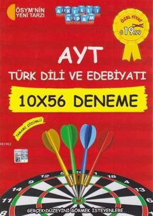 AYT Türk Dili Ve Edebiyatı 10X56 Deneme 2018; Tamamı Çözümlü