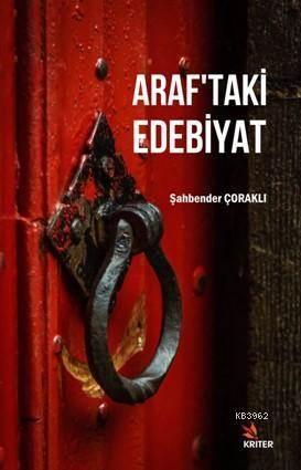 Araf'taki Edebiyat