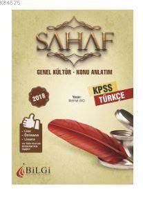 2018 KPSS Sahaf Serisi Türkçe Konu Anlatımı