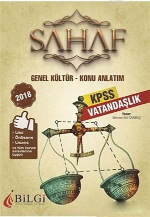 2018 KPSS Genel Kültür SAHAF Vatandaşlık Konu Anlatımı