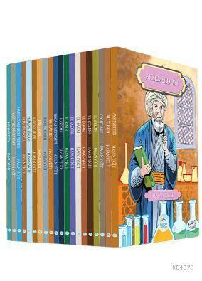 Büyük Alimler Seti 20 Kitap - Hasan Yiğit