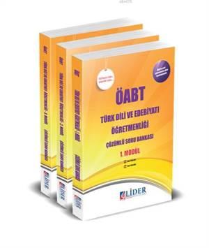 2018 ÖABT Türk Dili Ve Edebiyatı Öğretmenliği Çözümlü Soru Bankası Modüler Set (3 Kitap)