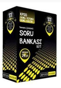 2016 Pegem KPSS Genel Yetenek Genel Kültür Tamım Çözümlü Soru Bankası Modüler Set