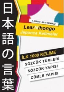 Lear Nihongo Japonca Kelimeler; İlk 1000 Kelime