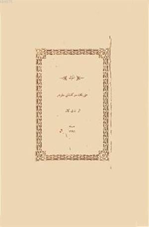 Intibah (Osmanlica)