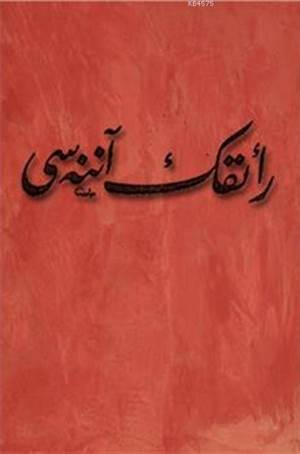 Raik'in Annesi (Osmanlıca)