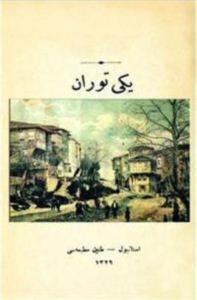 Yeni Turan - Osmanlıca