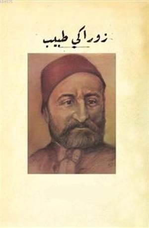 Zoraki Tabib (Osmanlica)