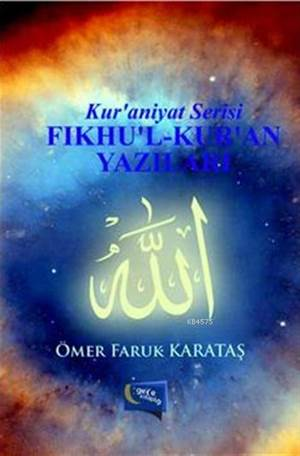 Fikhu'l-Kur'an Yazilari; Kur'aniyat Serisi