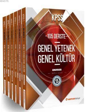 2018 KPSS Genel Yetenek Kültür Konu Anlatımlı Modüler Set